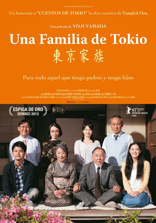 una-familia-de-tokio