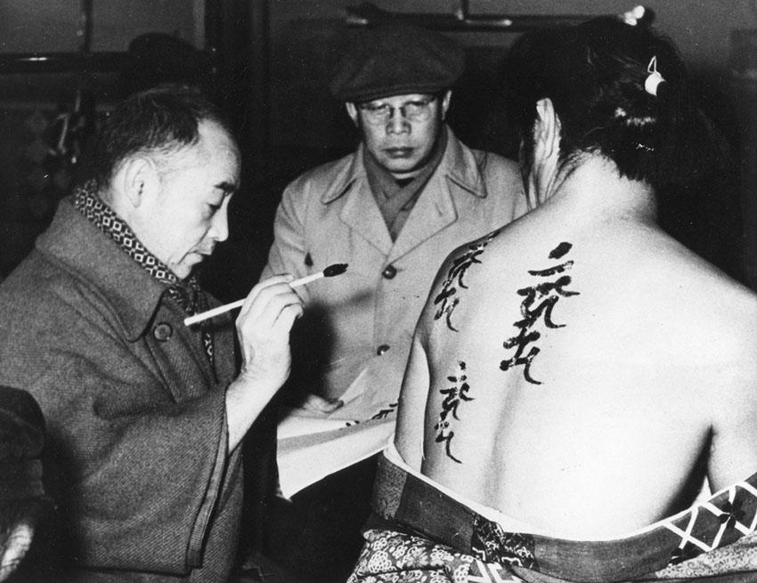 kenji-mizoguchi-ugetsu