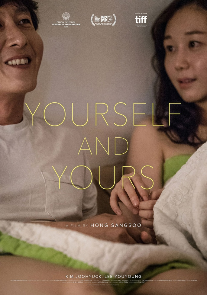 Yourself-and-yours_poster-1