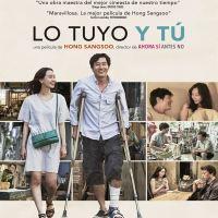 Cine en casa: El otro lado de la esperanza (2017) y Lo tuyo y tú (2016). Cameo.
