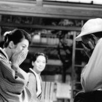 LA POÉTICA DE LO COTIDIANO. Yasujiro Ozu. Gallo Nero Ediciones.
