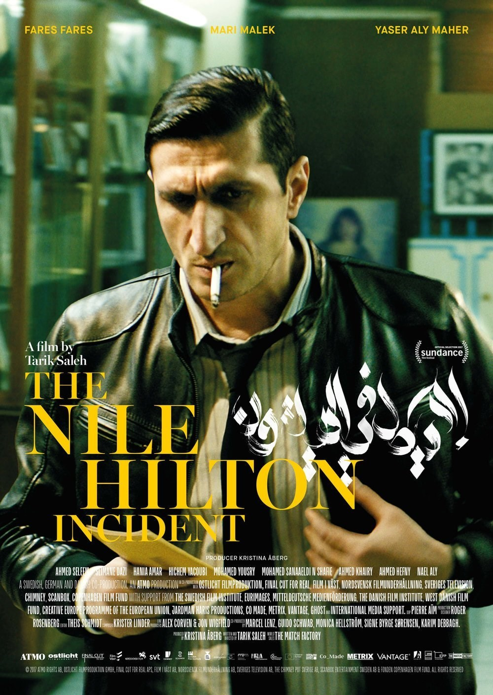 the_nile_hilton_incident-990692108-large