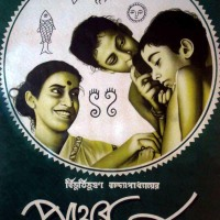 Pather Panchali (La canción del camino) (Pather Panchali, 1955), de Satyajit Ray.