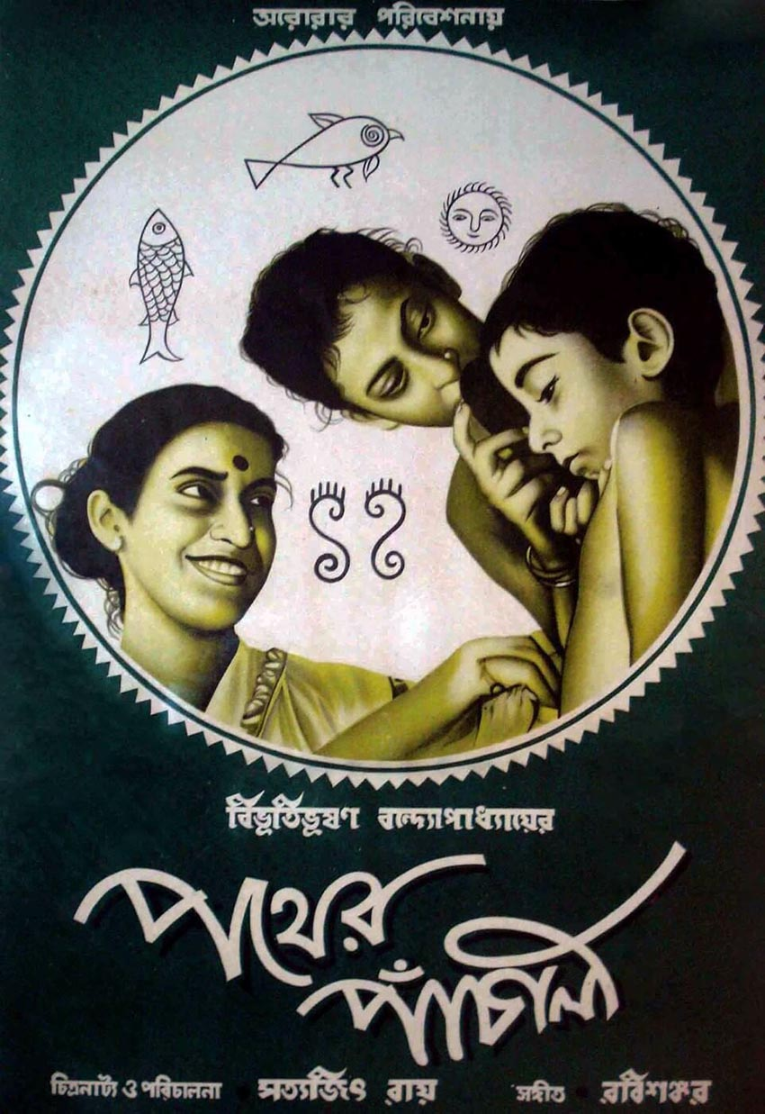 Art_Poster_-_Pather_Panchali_-_Satyajit_Ray_Collection
